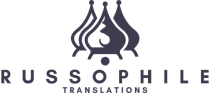Russophile Translations - Russian to English translator logo