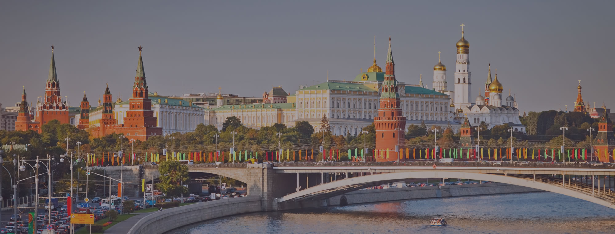 Picture of Moscow, Kremlin representing Russian translations